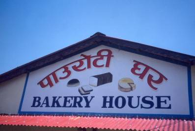 De bakkerij