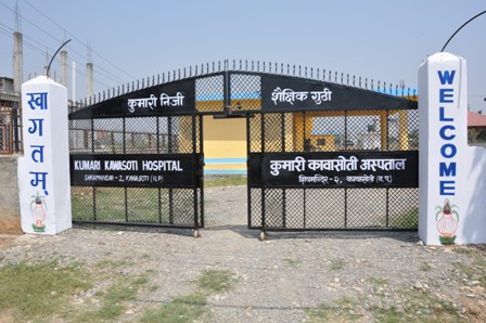 Poort ziekenhuis
